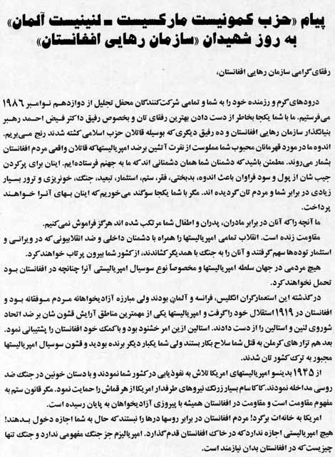 Message of CPG (M-L) to ALO (In Farsi) P.1